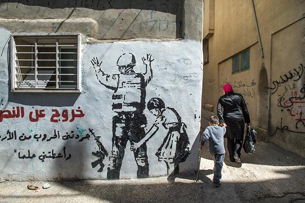 israel palestine persuasive essay