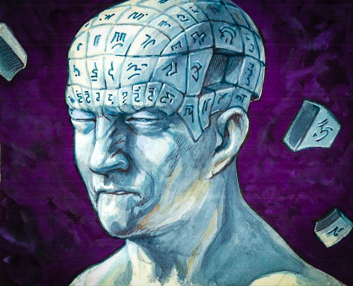 Simple Memory Mind-Hack Might_Plaid Zebra